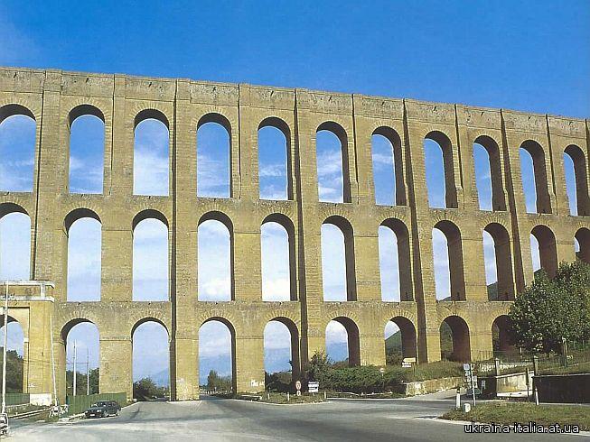 Акведук Карла (Acquedotto Carolino; Acquedotto di Vanvitelli)
