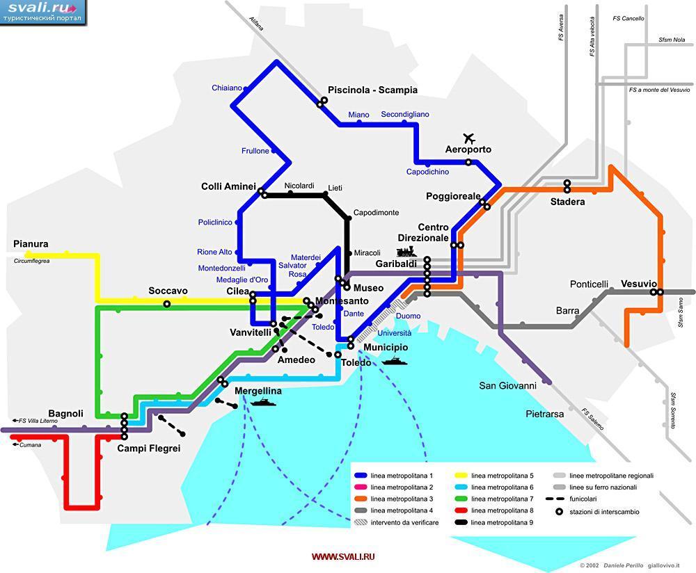 Карта Неаполя метрополитен
