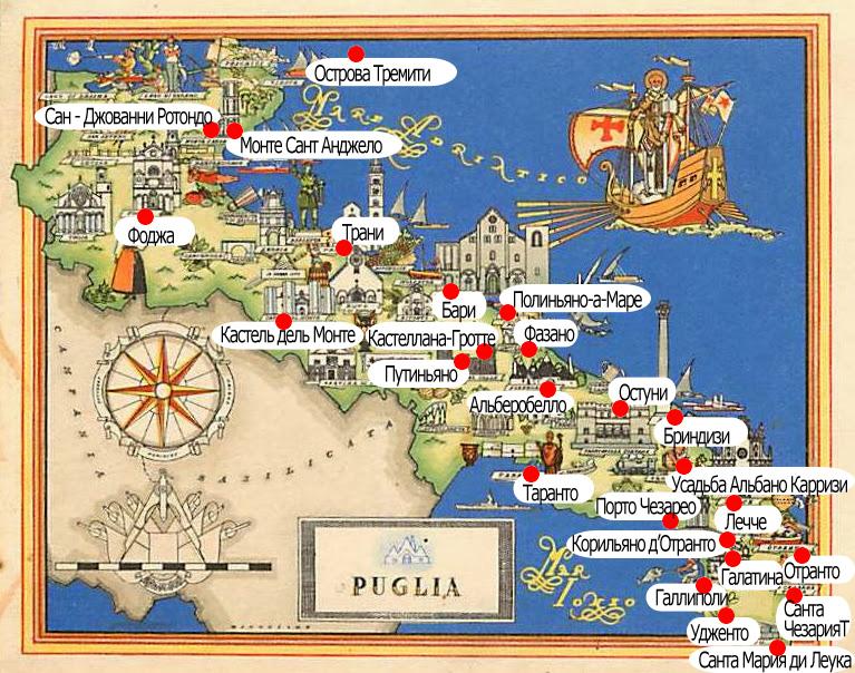 Карты региона