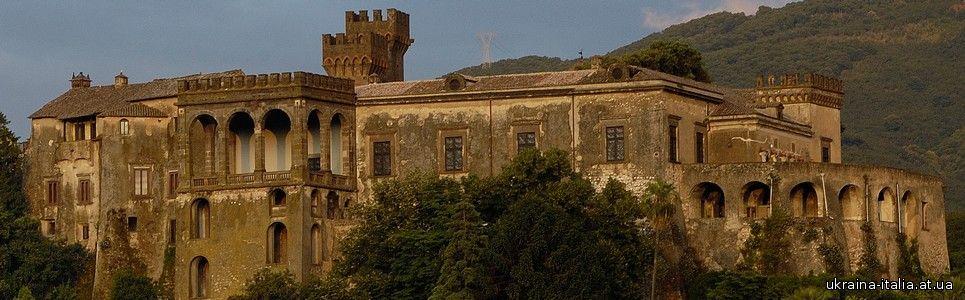 Замок Ланчелотти
