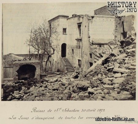 Сан-Себастьяно 30 апреля 1872 года, Везувий