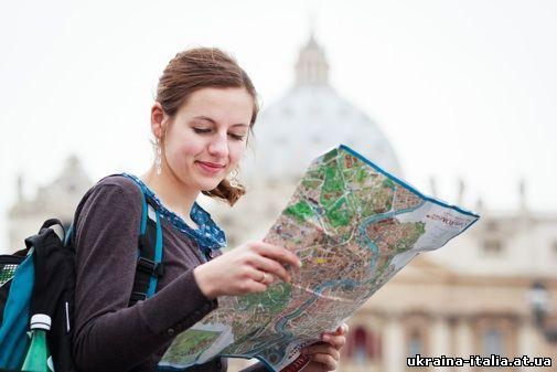 Собираемся в Италию