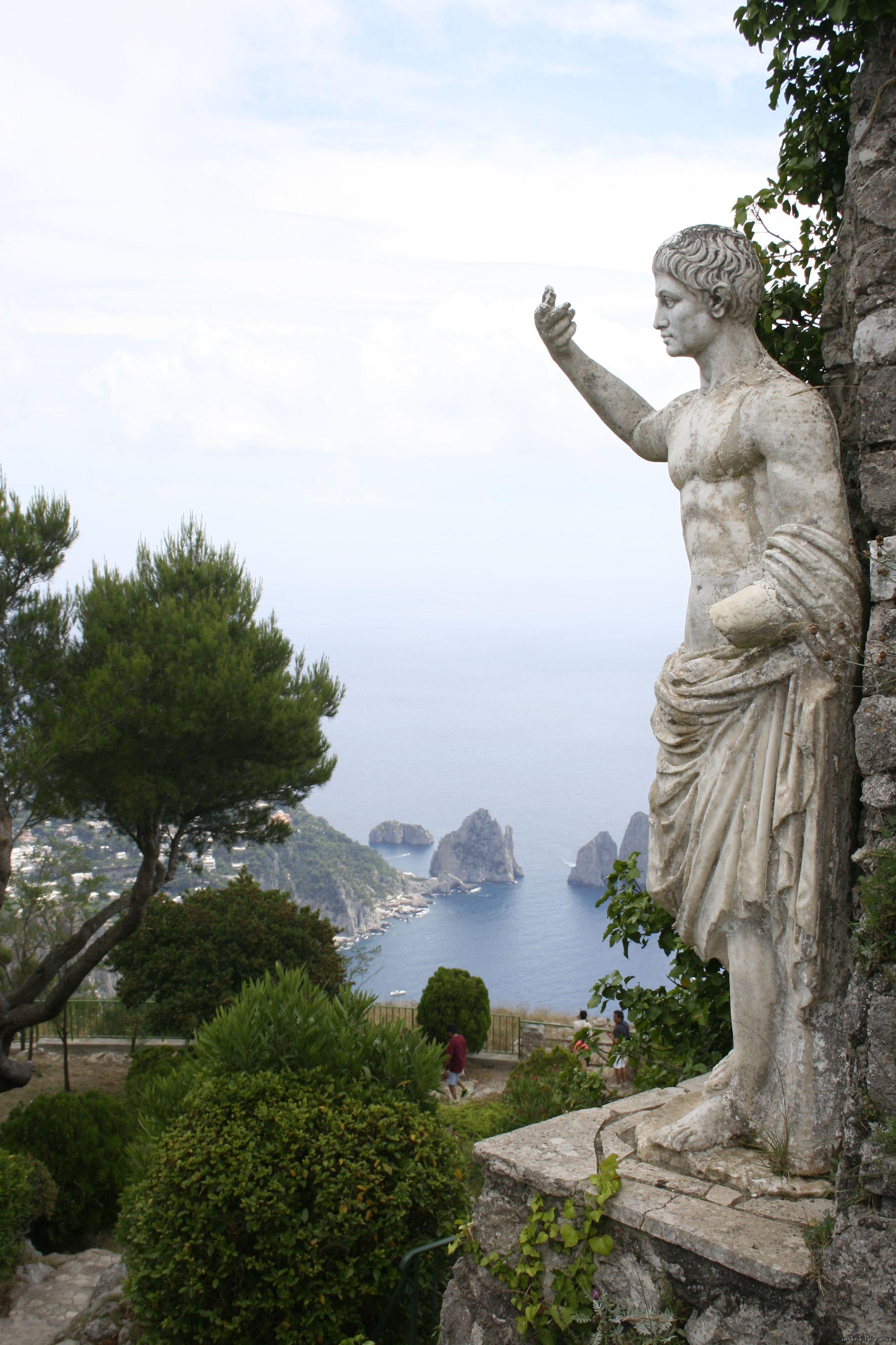 История Капри
