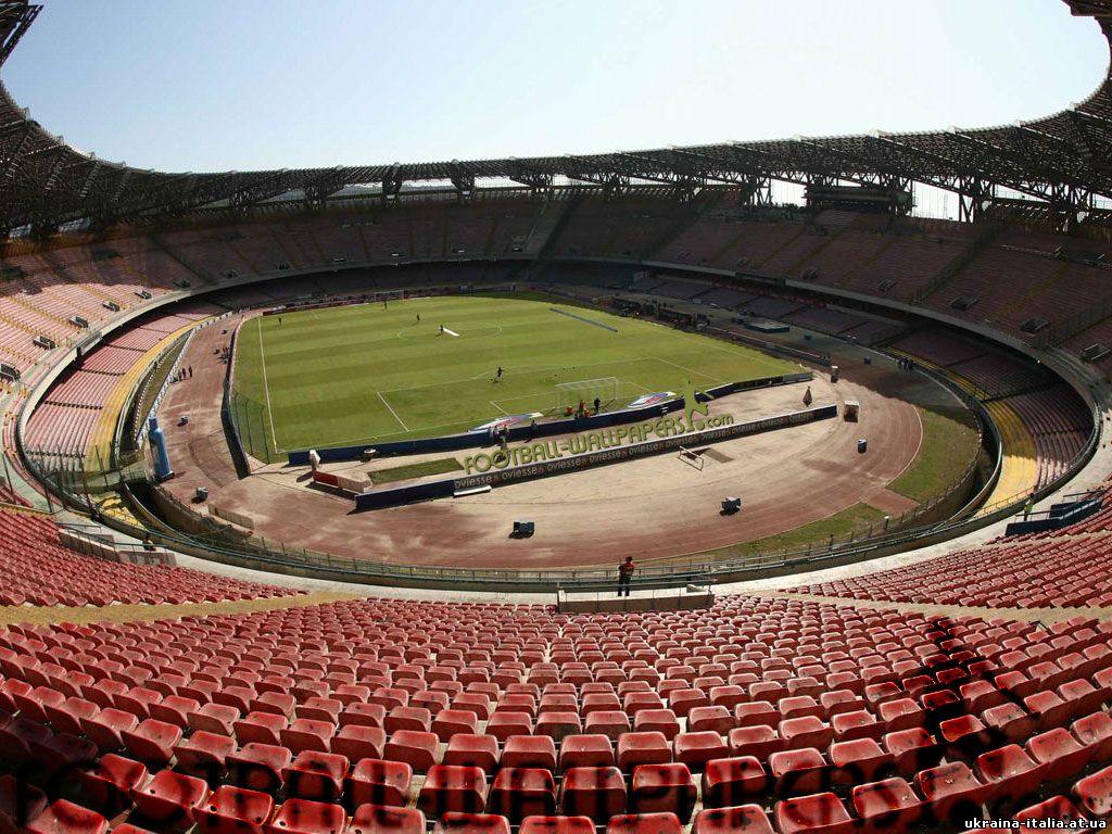 Стадион Сан-Паоло