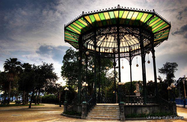 Парк Вилла Комунале