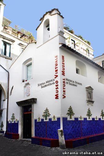 Медицинская школа Салерно